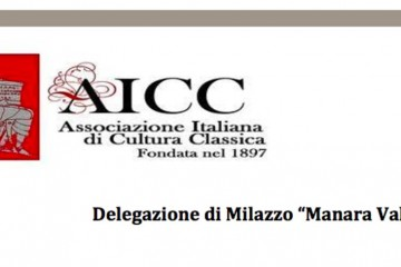 aicc_classica