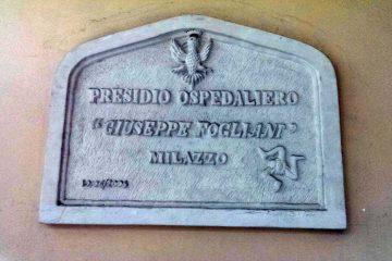 Targa all'ingresso dell'ospedale Fogliani di Milazzo