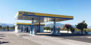 L'impianto ristrutturato della Bn Petroli nell'Asse viario di Milazzo